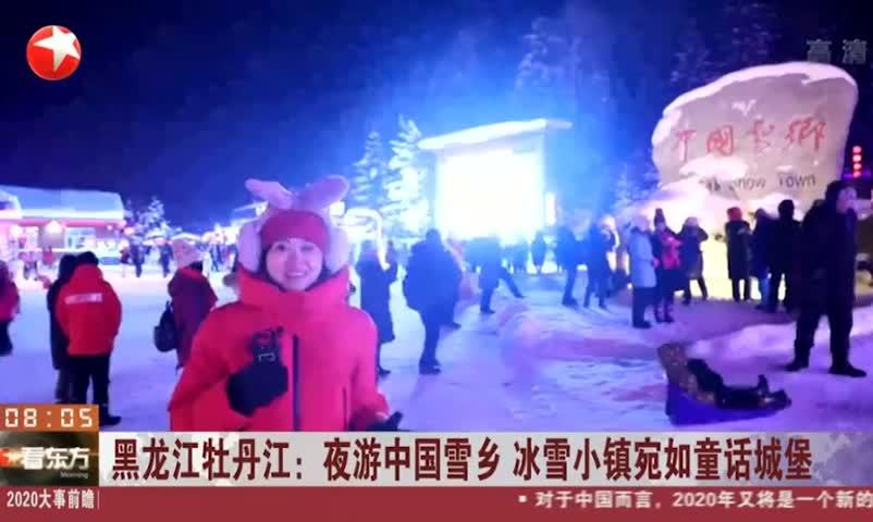 黑龙江3d玩法_黑龙江吧-百度贴吧--黑龙江人民的生活大讲堂